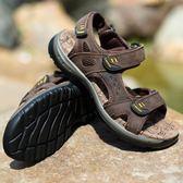 休閒涼鞋 磨砂皮透氣耐磨沙灘鞋 戶外登山鞋《印象精品》q262