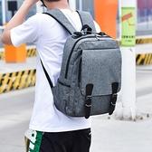 男背包大學生後背包初中高中學生書包校園韓版青年時尚潮流電腦包 至簡元素