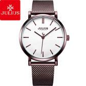 JULIUS 聚利時 逆光之戀米蘭錶帶腕錶-巴黎摩卡棕/36mm【JA-1049MD】