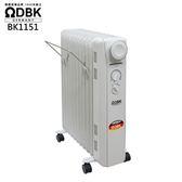 DBK 葉片式恆溫電暖爐(11葉片) BK1151/BK 1151