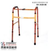 【免運福利品】恆伸醫療器材 ER-3428-88鋁合金木質紋路助行器