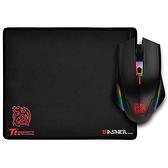 Thermaltake 曜越 塔龍 TALON Elite RGB 滑鼠與滑鼠墊組合 MO-TER-WDOTBK-01