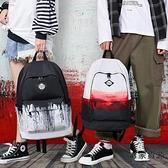 雙肩包女後背包韓版學生書包時尚潮流印花背包男【毒家貨源】