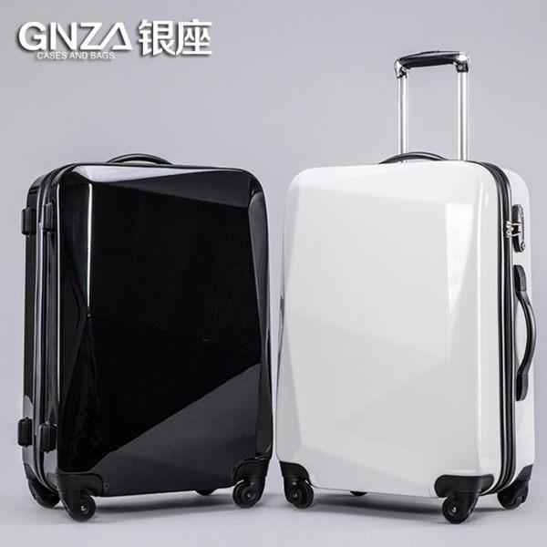 行李箱 銀座拉桿箱20旅行箱皮箱密碼箱子行李箱萬向輪登機箱包20寸男女jy 實用交換禮物