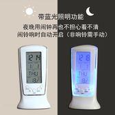 LED鬧鐘長形計時鬧鐘日期溫度星期電子鬧鐘創意靜音背光鬧鐘zg【全館滿一元八五折】