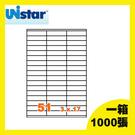 裕德 電腦標籤 51格 US4459-1000 一千張 一箱 三用標籤 列印標籤 (出貨/網拍/寄件/標籤貼紙)
