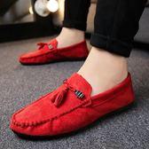 冬季豆豆鞋男士潮流懶人小伙加絨棉鞋潮鞋皮鞋休閒男鞋子   提拉米蘇