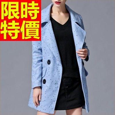 毛呢大衣-時尚秋冬羊毛女長版外套3色62k24[巴黎精品]