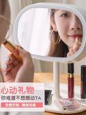 MUID化妝鏡帶燈臺式鏡子抖音便攜led臺燈少女公主梳妝鏡宿舍桌面