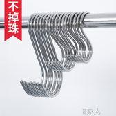 廚房衣服裝S掛鉤金屬不銹鋼