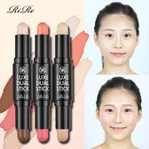 韓國 RiRe 奢華多功能雙頭彩妝筆(2.5g x 2) 3款可選【小三美日】