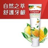 高露潔Naturals舒護牙齦蜂膠牙膏