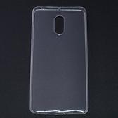Nokia 6 手機保護殼 極緻系列 TPU軟殼全包防摔