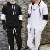 秋季新款衛衣套裝男韓版潮流兩件套青少年學生帥氣一身衣服潮 深藏blue