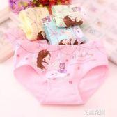 兒童內褲女童純棉中大童三角褲女童平角寶寶內褲1-3-5-6-7-8-12歲『艾麗花園』
