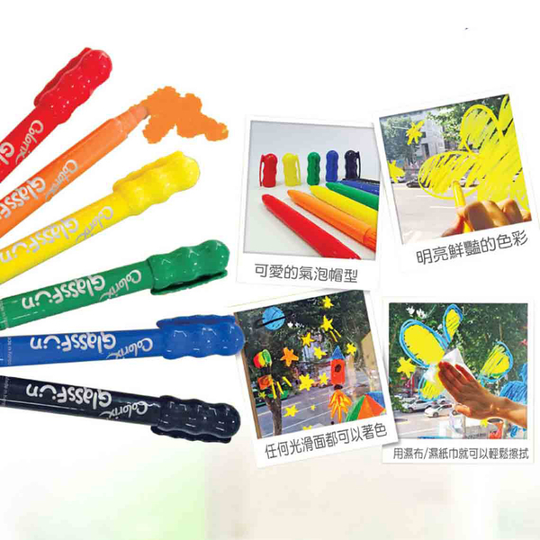 韓國 AMOS 12色玻璃蠟筆