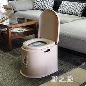 老人孕婦室內可移動坐便器老年病人便捷式馬桶成人方便家用座便椅 qz7380【野之旅】