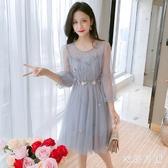 兩件式蕾絲洋裝 仙女風秋季修身長袖女裝網紗套裝連身裙中長款潮 DR29452【衣好月圓】