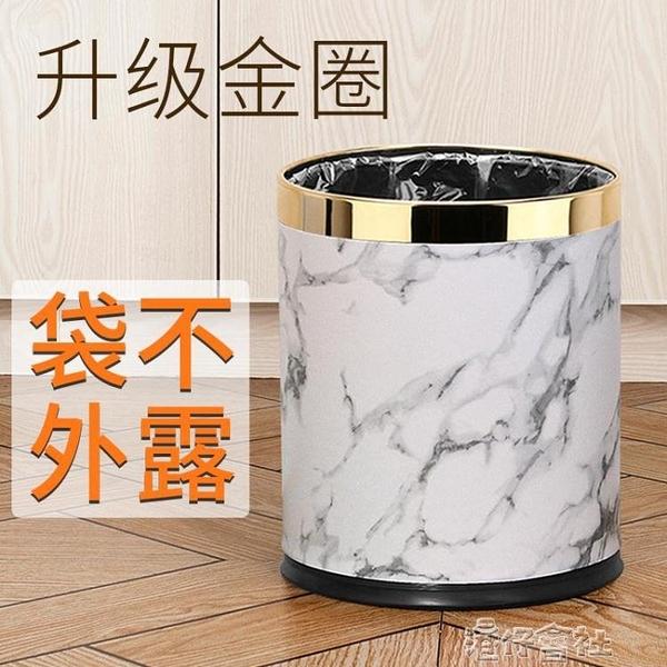 雙層垃圾桶家用歐式創意無蓋客廳臥室可愛廚房衛生間不銹鋼辦公室 【618特惠】