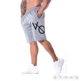 運動短褲夏季新款肌肉兄弟健身運動短褲男士健身短褲跑步五分褲歐美潮 晴天時尚館