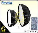 ES數位 秒收設計 Phottix 105cm Raja 快收柔光箱 Bowens卡口無影罩 圓形柔光罩 附網格 柔光布