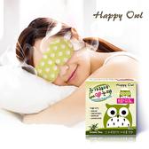 快樂貓頭鷹蒸氣眼罩綠茶4入