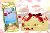 ~~免運~~食用乾燥玫瑰花瓣50g+山形玫瑰花瓣醬一組---南投縣埔里鎮農會