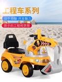 挖掘機玩具車可坐滑行超大挖機男孩玩具兒童大號挖土機工程車電動 【降價兩天】