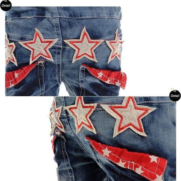 韓版《大星星貼布》水洗磨白牛仔中褲