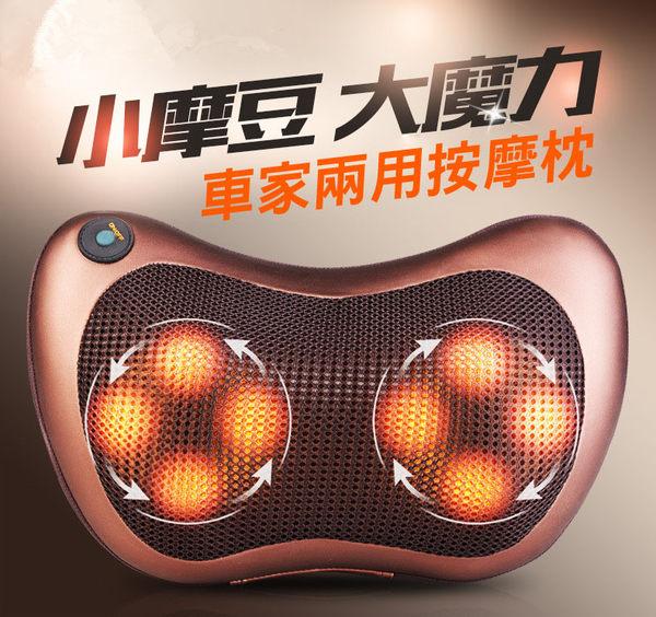 【AF028】 八頭按摩枕 日式工法紅外線按摩枕 溫熱揉捏靠腰按摩棒 家用車用按摩器 肩頸腳底按摩機