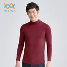 【WIWI】MIT溫灸刷毛立領發熱衣(醇酒紅 男S-3XL)