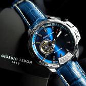GIORGIO FEDON 1919 / GFBG009 / 自動兼手動上鍊 藍寶石塗層玻璃 精工機芯 機械錶 真皮手錶 藍色 46mm