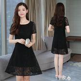黑色蕾絲連身裙短袖A字裙兩件套 洋裝/E家人