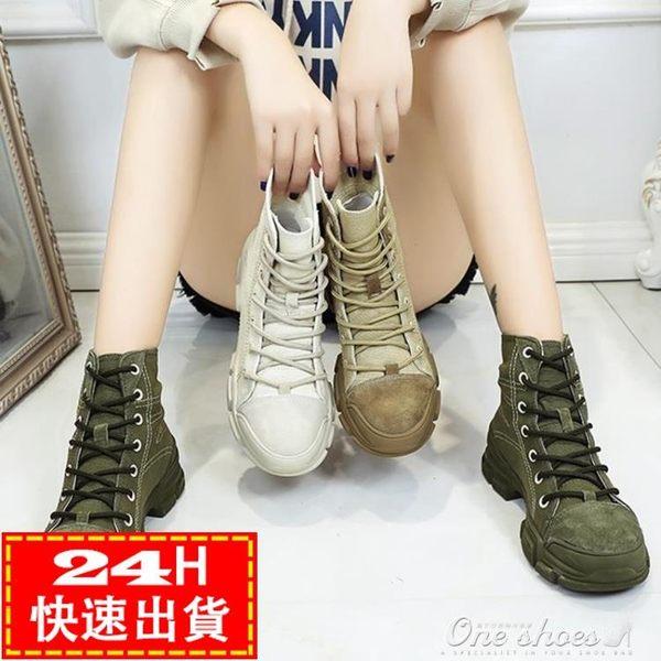 現貨出清女鞋新款英倫帥氣馬丁靴女學生韓版工裝靴牛仔高筒帆布鞋休閒短靴 10-29