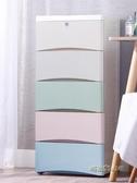 20/38CM夾縫收納櫃抽屜式衛生間塑料儲物櫃整理廚房置物架窄櫃子MBS「時尚彩紅屋」