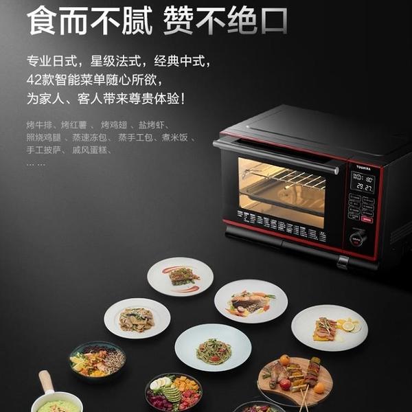 微波爐 ST6260微蒸烤一體機日本家用小型臺式變頻烤箱光波微波爐部落
