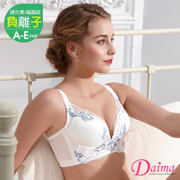 內衣(A-E) 深V迷情 磁晶鈦。鍺元素專利健康育乳機能內衣(白色)【Daima黛瑪】