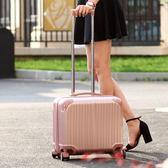 拉桿箱萬向輪女18寸迷你旅行箱小型行李箱男16寸密碼皮箱子登機箱WY【端午節免運限時八折】