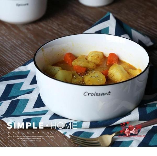 餐具套裝 碗碟套裝家用2人簡約陶瓷碗筷盤子碗日式北歐ins網紅餐具情侶碗盤 2款