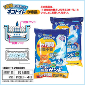 48H出貨*WANG*【單包】日本IRIS一週間除臭抗菌球砂貓沙貓砂TIA-3L(另有TIA-6L)