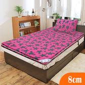 珊瑚絨8cm竹炭記憶高密度支撐單人床墊 桃紅色 送珊瑚絨枕墊1入 KOTAS