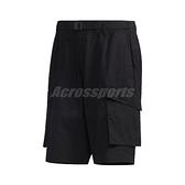 adidas 短褲 UB Cargo Shorts 黑 灰 男款 工裝 穿搭推薦 運動休閒 【ACS】 GL0392