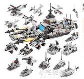 兼容樂高積木男孩子積木6拼裝玩具車益智拼圖兒童8城市軍事積木10YXS『小宅妮時尚』