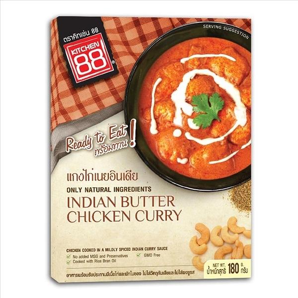 Kitchen 88印度奶香雞肉咖哩即食包 Indian Butter Chicken Curry 180g