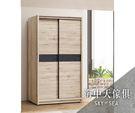 {{ 海中天休閒傢俱廣場 }} F-37 摩登時尚 衣櫥系列 823-47  北歐淺橡木4x7尺衣櫥