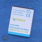 三星 Samsung Galaxy S2 i9100 3.7V 1800mah 電池(78-0970)