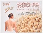 安博氏 愛素來-800 膠質+鈣質 中老年人 30歲以上婦女 大豆異黃酮