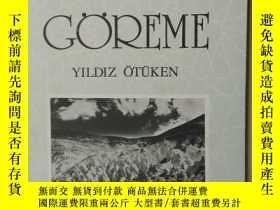 二手書博民逛書店PUBLICATION罕見OF THE MINISTRY OF