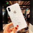 【R】水感光澤 鑽石紋 透明 全包空壓 手機殼 蘋果 iPhone Xs Max XR 全包邊軟殼