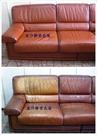 皮沙發修補染色組一洗沙發.沙發洗澡.皮革...